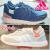 Tênis adidas Retrô Run – Feminino