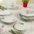 Aparelho de Jantar 30 Peças em Porcelana Word Collection 052850012 Branco