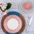 Aparelho de Jantar Chá 30 Peças Biona – Cerâmica Redondo 079768
