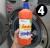 Kit 4 Desinfetante Lysoform Bruto Suave Odor – 1L cada 4 Unidades