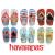 Havaianas, Sandálias Fofinhas para os pequeninos
