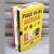 Box Livros Paulo Vieira Vol. 1 – Os Livros Que Vão Mudar a Sua Vida