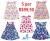 5 vestidos por R$99,90